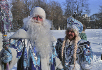 Ded Moroz and Shegurochka
